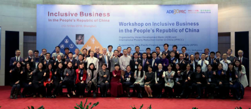 Shanghai ADB WBCSD inclusive business 2016